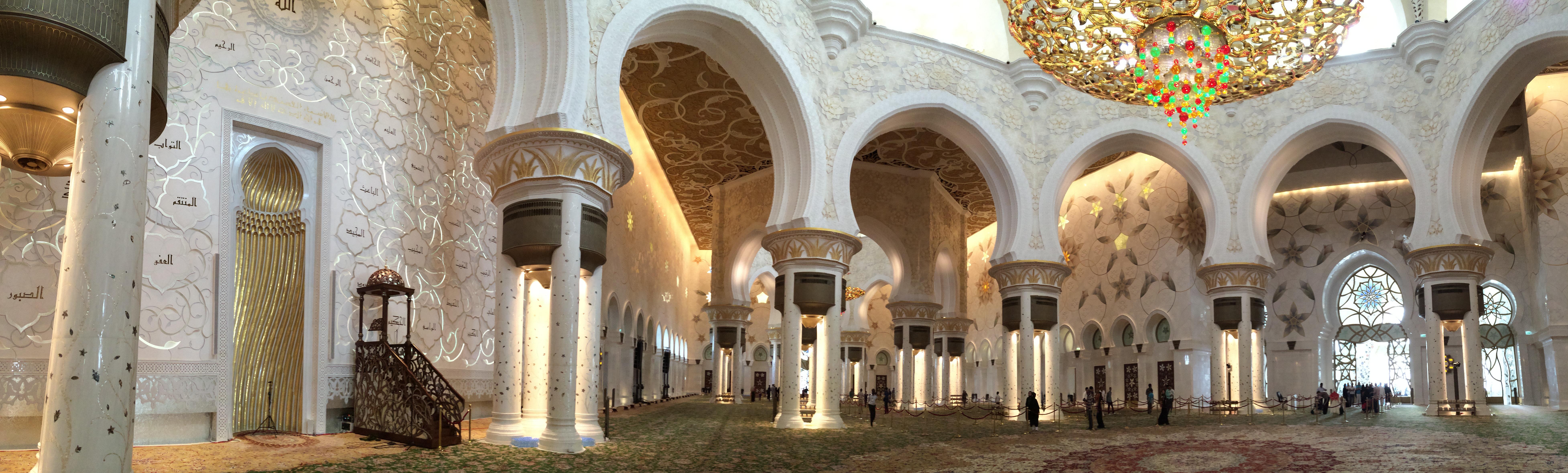 Foyer Decor Abu Dhabi : Sheikh zayed mosque in abu dhabi stylish heath